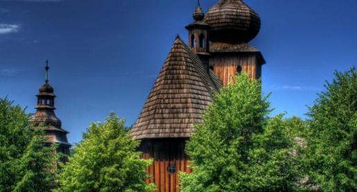 Park Etnograficzny w Wygiełzowie (gmina Babice)  - zdjęcie