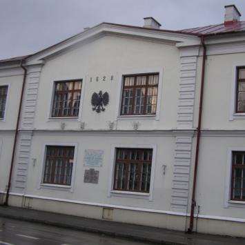 Akademia Bialska w Białej Podlaskiej