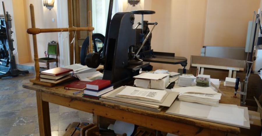 Muzeum Sztuki Drukarskiej i Papiernictwa w Supraślu - zdjęcie
