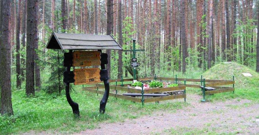 Mogiła Powstańców Styczniowych w Kuźnicy Masłońskiej  - zdjęcie