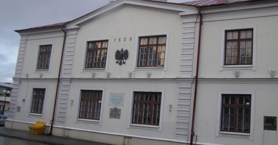 Akademia Bialska w Białej Podlaskiej - zdjęcie