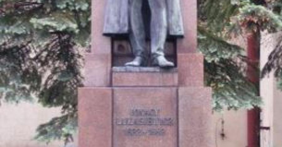 Pomnik Ignacego Łukasiewicza w Krośnie - zdjęcie