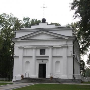 Sanktuarium Błogosławionych Męczenników Podlaskich w Pratulinie