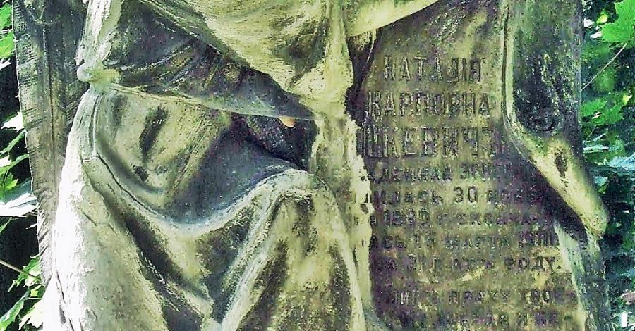 Cmentarz komunalny Kule w Częstochowie - zdjęcie
