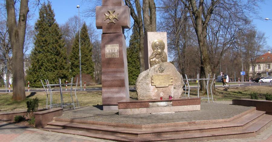 Pomnik Katyński w Białymstoku - zdjęcie