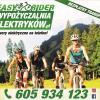 Wypożyczalnia rowerów elektrycznych Easy Rider w Somoninie