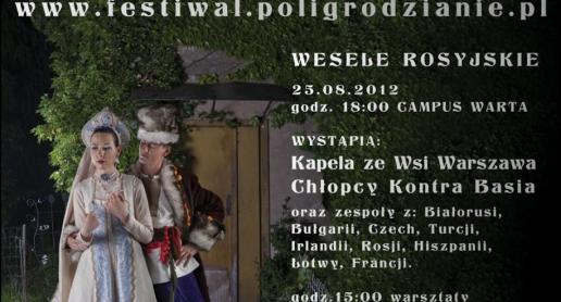 25 sierpnia - VI Festiwal Sztuki Ludowej w Poznaniu - zdjęcie