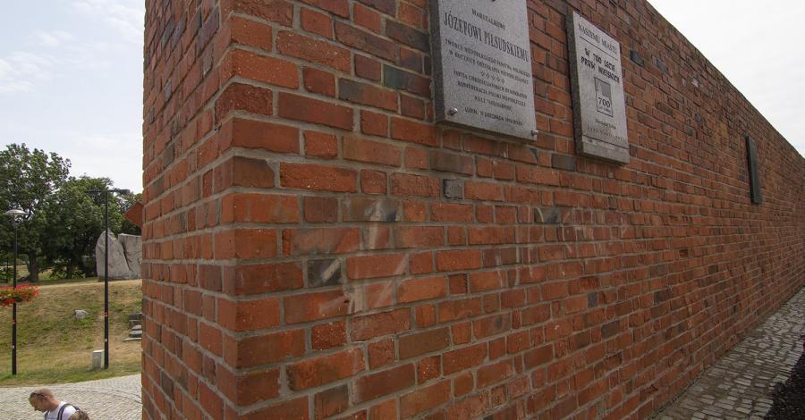Mury miejskie w Lubinie - zdjęcie