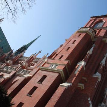 Katedra w Częstochowie