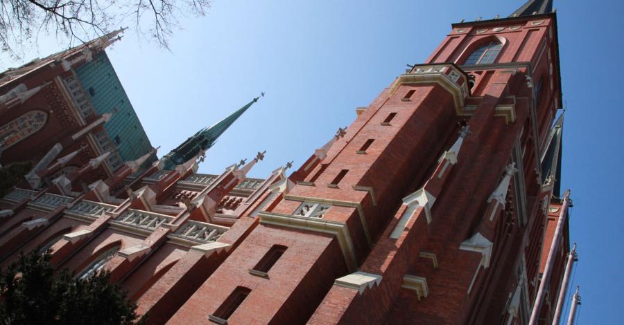 Katedra w Częstochowie - zdjęcie