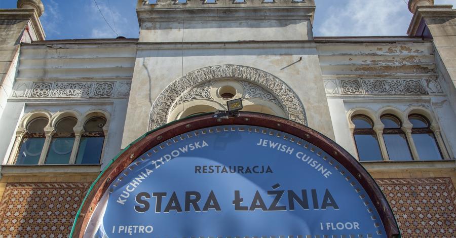 Stara Łaźnia w Tarnowie - zdjęcie