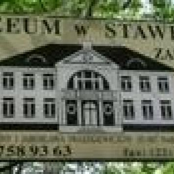 Muzeum im.Anny i Jarosława Iwaszkiewiczów