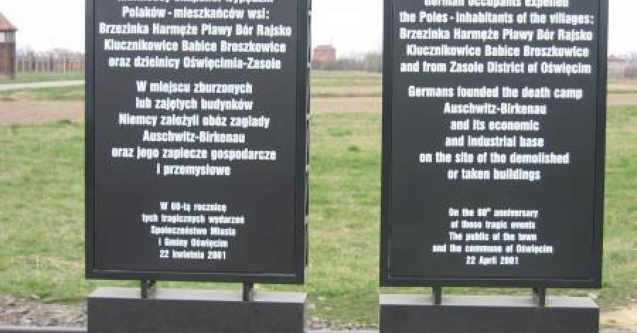 Aushwitz-Birkenau - zdjęcie