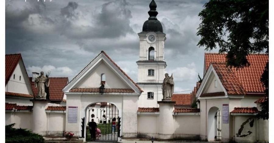 Klasztor pokamedulski w Wigrach