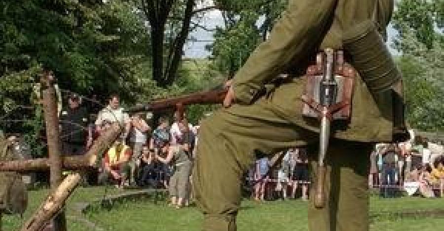 Forty powojenne w Węgierskiej Górce - zdjęcie