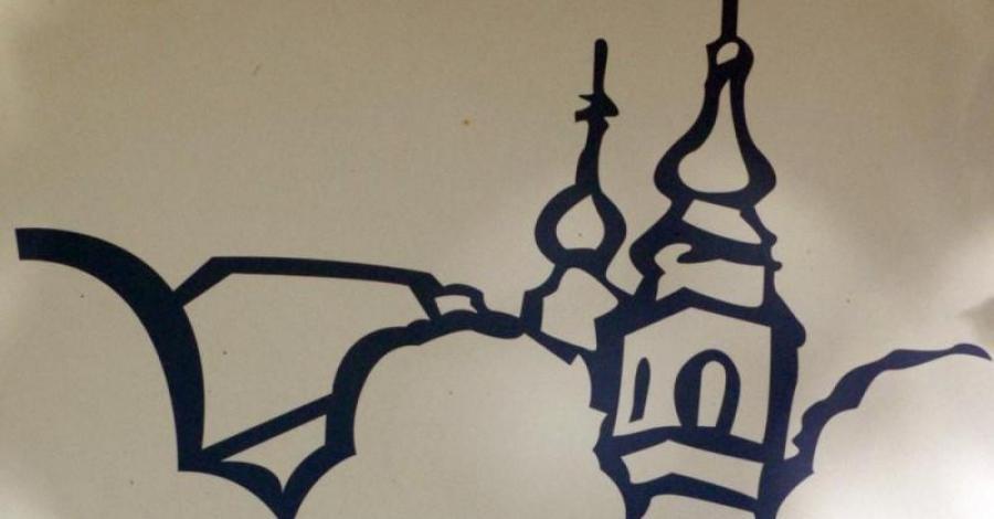 Kościół p.w. Niepokalanego Poczęcia NMP w lasku Bielańskim - zdjęcie