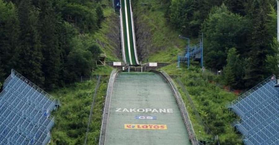 Wielka Krokiew i 66 Tour de Pologne - zdjęcie