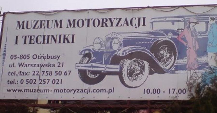 Muzeum Motoryzacji i Techniki w Otrębusach - zdjęcie