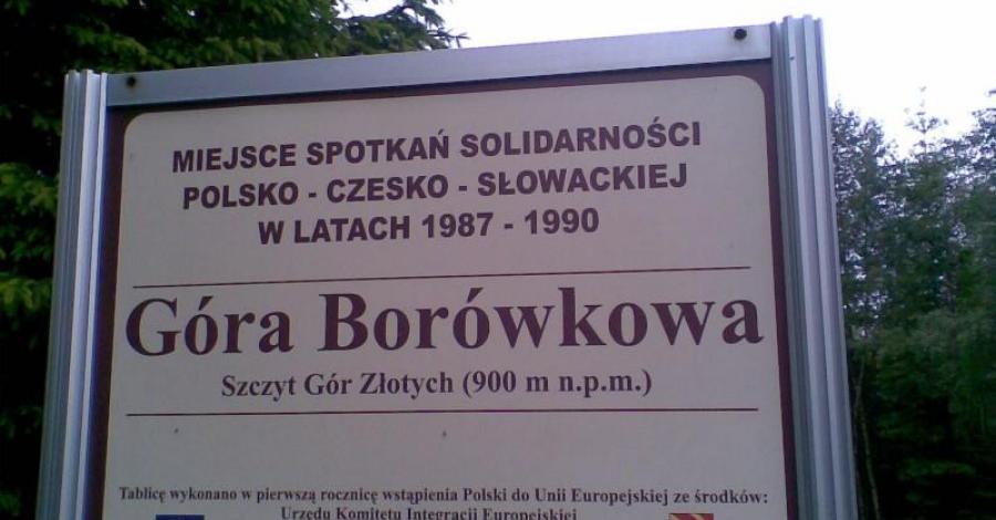 Na Górę Borówkową rowerem - zdjęcie