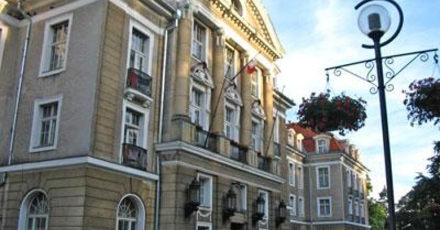 Dom Zdrojowy w Szczawnie Zdroju - zdjęcie