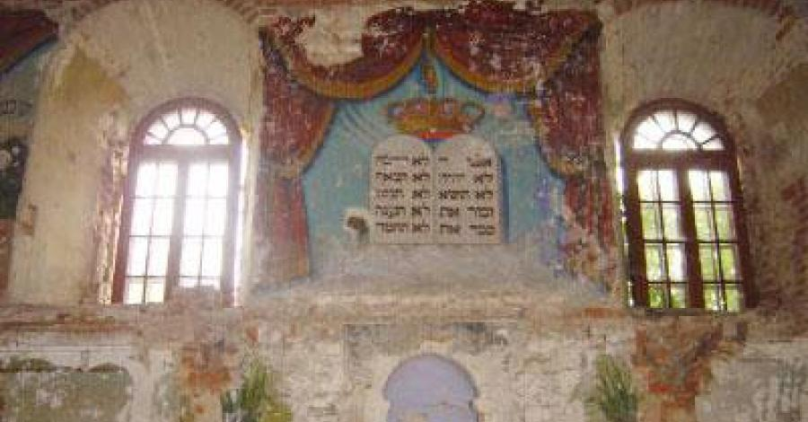 Synagoga w Kraśniku - zdjęcie