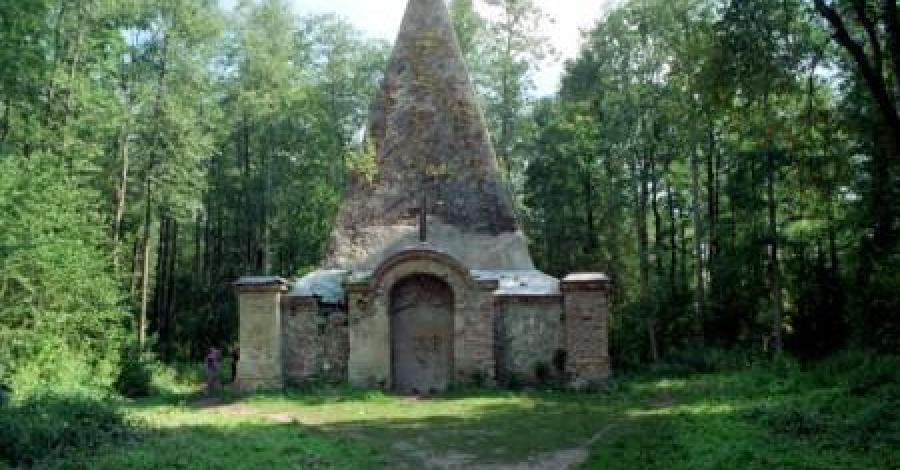 Piramida w Rapie - zdjęcie