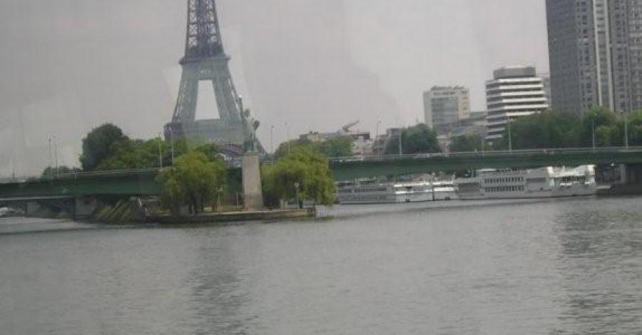 Dwa dni w romantycznym Paryżu - zdjęcie