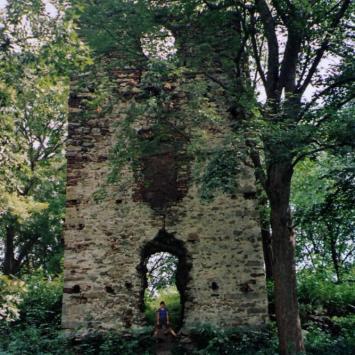 Stara Kamienica