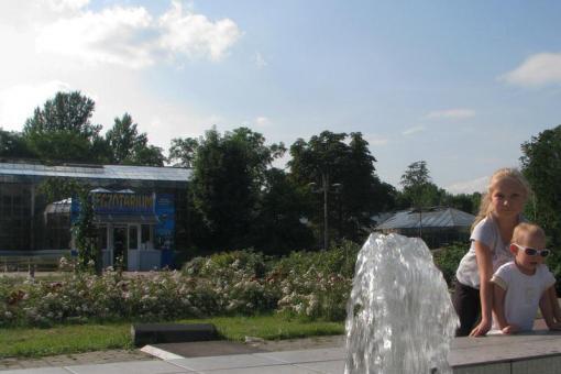 egzotarium w Sosnowcu