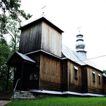 Cerkiew w Rudence