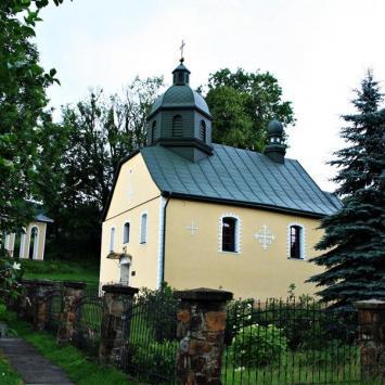 Cerkiew w Ustrzykach Dolnych