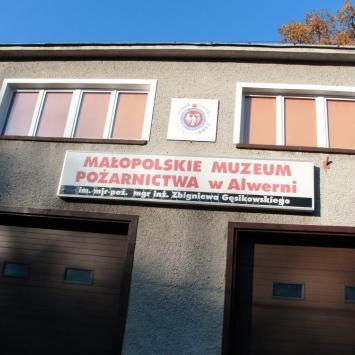 Małopolskie Muzeum Pożarnictwa w Alwerni