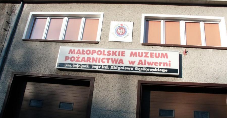 Małopolskie Muzeum Pożarnictwa w Alwerni - zdjęcie
