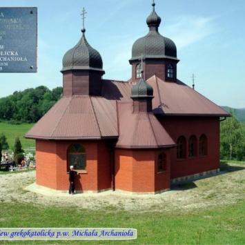 Cerkiew w Kulasznem