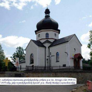 Cerkiew w Myczkowcach