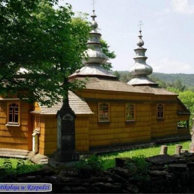 Cerkiew w Rzepedzi