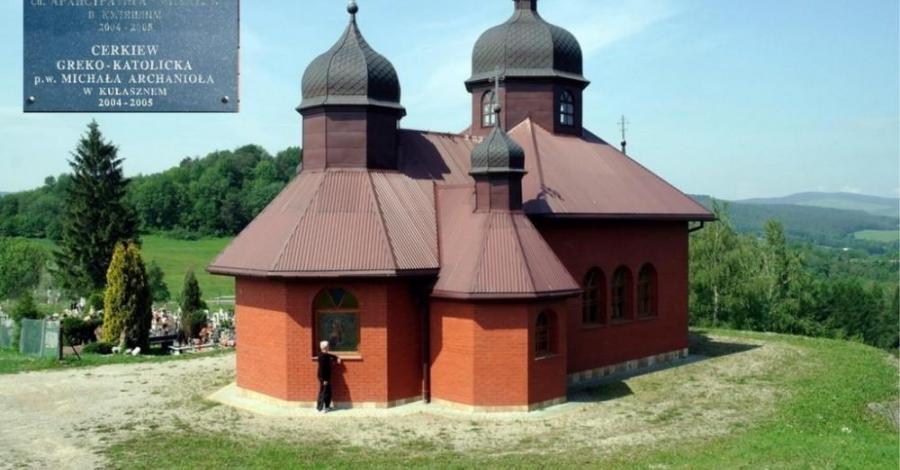 Cerkiew w Kulasznem - zdjęcie