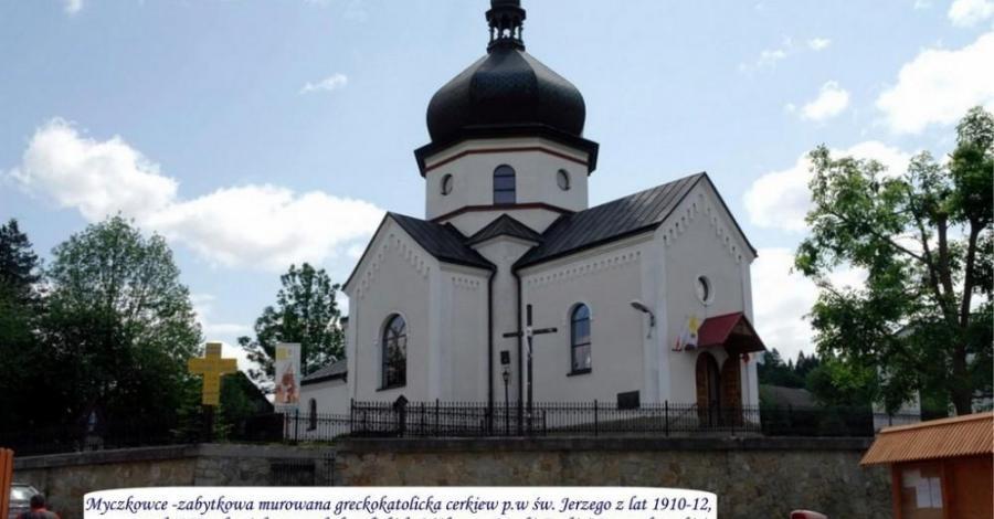 Cerkiew w Myczkowcach - zdjęcie
