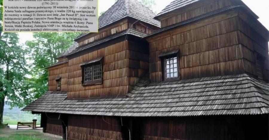 Cerkiew w Smolniku - zdjęcie