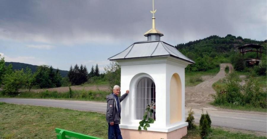 """""""Umilenie"""" i portret Jana Pawła II w Bóbrce nad Soliną. - zdjęcie"""