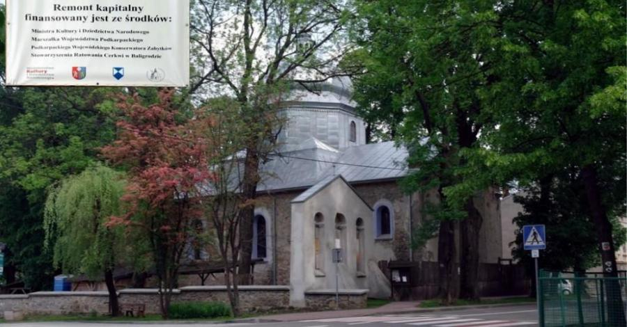 Cerkiew w Baligrodzie - zdjęcie