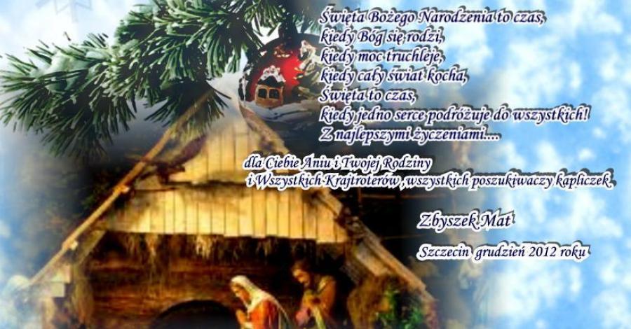 Wesołych Świąt - zdjęcie