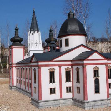 Park Miniatur Sakralnych w Częstochowie - zdjęcie