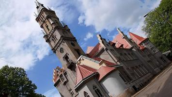 Nakło Śląskie i Zamek w Starych Tarnowicach - zdjęcie