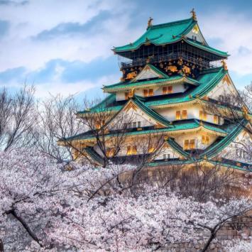 Japonia ( Osaka, Kyoto) - zdjęcie