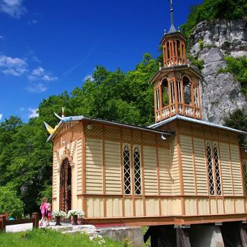 Kaplica na Wodzie, Anna Piernikarczyk