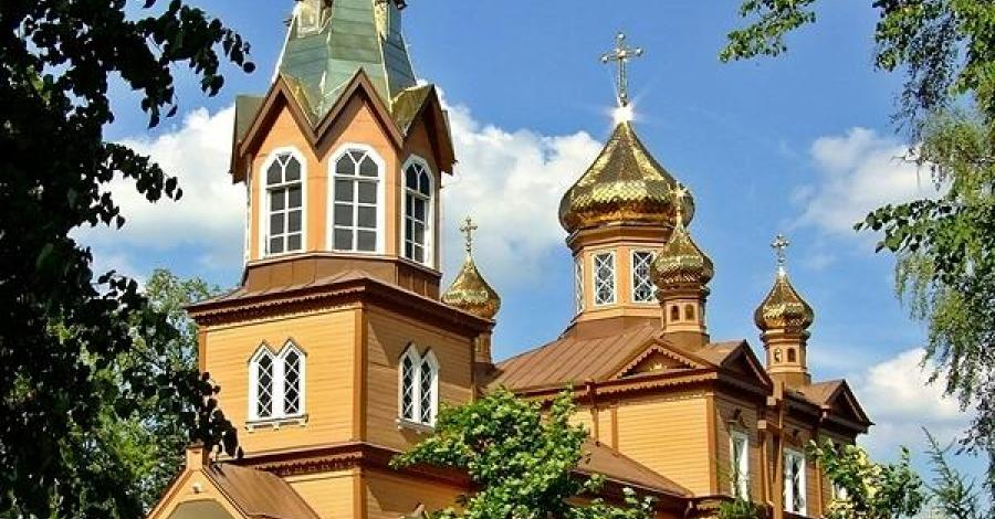 Szukanie Cerkwi na Podlasiu. - zdjęcie