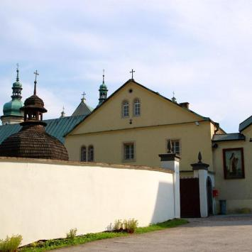 Muzeum w Czernej