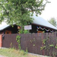Istebna - Izba Pamiątek Jerzego Kukuczki