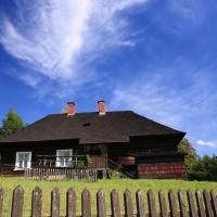 Stara Wieś - Izba Regionalna
